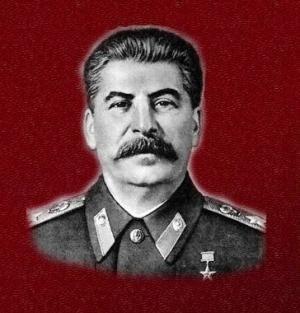 Письмо Сталину от врагов народа