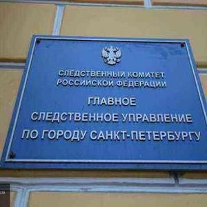 Ульяновская ОПГ против руководства страны